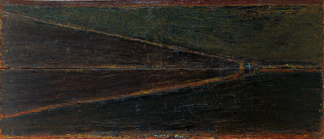 Ekko kyst,1986