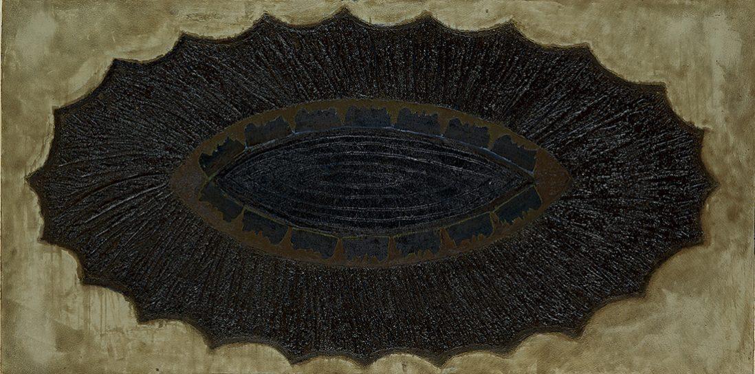 Sand Eye,1989